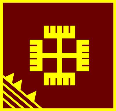 House Dololingion