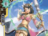 Innocent Horned Spear, Tamaki