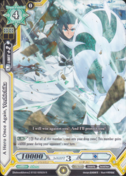 BT02-005EN