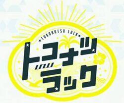 L&L-EB01 Logo