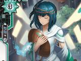 Abundant Nurturing, Yuko