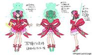 Tamaki Venus Trance (Design)