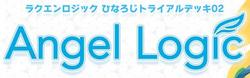 L&L-HTD02 Logo