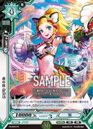 PR-0004 (Sample)