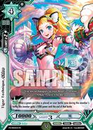 PR-0004EN (Sample)