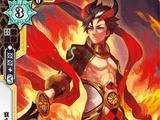 Undiminished Sword Skills, Yoshichika