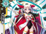 Awe-Inspiring Knight, Nina