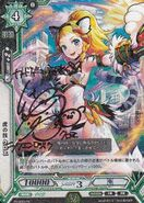 PR-0004 (Signed)