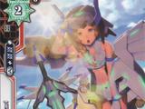 Battle Analysis, Yukari