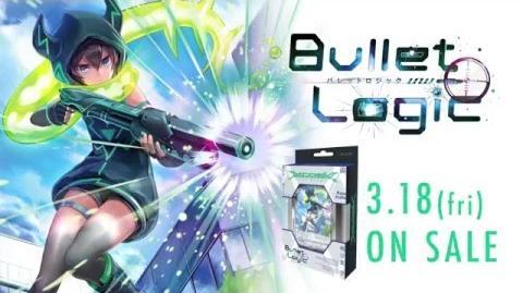 TCG 『ラクエンロジック』トライアルデッキ「Bullet Logic」TVCM(15秒)