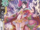 Dragon's Power, Tamaki
