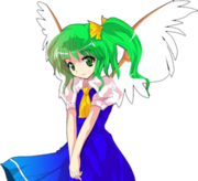 Daiyousei