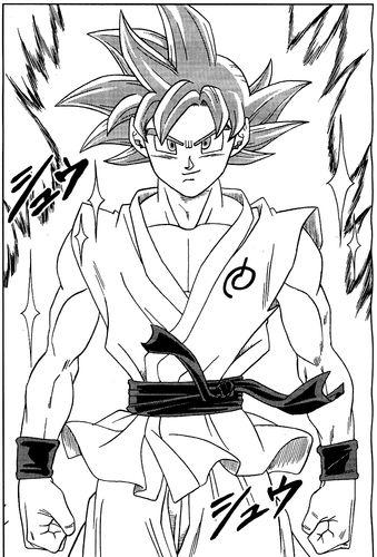 Neo Goku Stacked SSJG