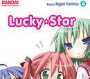 Lucky Star volume 4