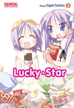 Lucky Star - Vol 2 Cover English