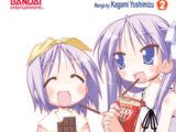 Lucky Star volume 2