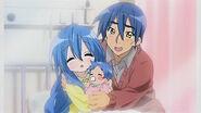 Izumi Family