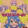 Motteke! Sailor Fuku.jpg