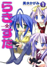 422px-Lucky Star vol 1 manga cover