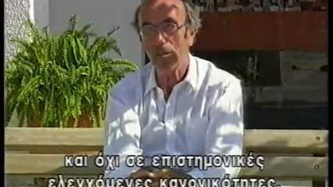 Niklas Luhmann - Interview Greek TV