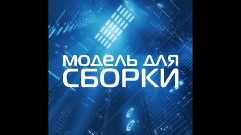 Евгений Лукин - Первый отворот (читает Dj Edison)