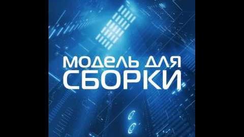 Любовь и Евгений Лукины - Улица проциона