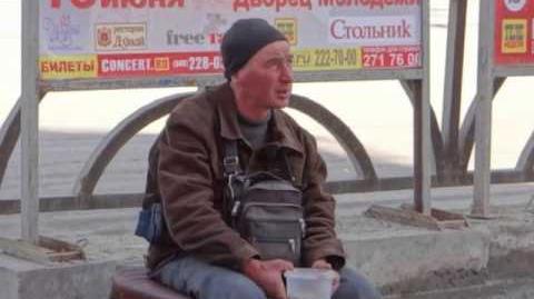 Евгений Лукин Жалостная