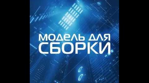 Евгений Лукин - Седьмой кол из плетня супостата (читает dj Edison)