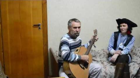 """Михаил Смотров """"Болгарин"""" (исполняет Евгений Лукин)"""
