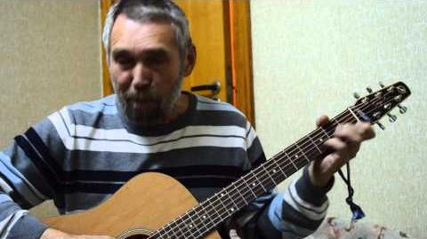 """Михаил Смотров """"Бриллиант и аметист"""" (исполняет Евгений Лукин)"""