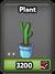 EscortService-Level1-Plant