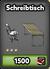 Server room desk level 2