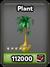 EscortService-Level4-Plant