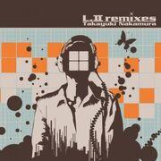 LUMINES II Remixes-300x300