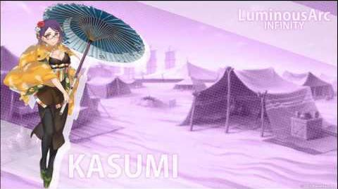 Luminous Arc Infinity Track 16 Jugyou no Jikan (Kasumi)