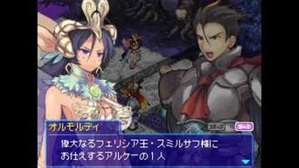 Luminous Arc 3 - Chapter 10-2 - English Subtitles