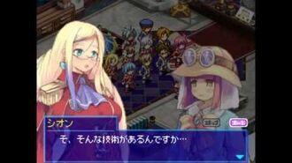 Luminous Arc 3 - Chapter 10-1 - English Subtitles