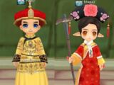 Chinese Emperor (Costume)