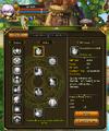 Level 4 Unlock Skills (Little Aurora).PNG