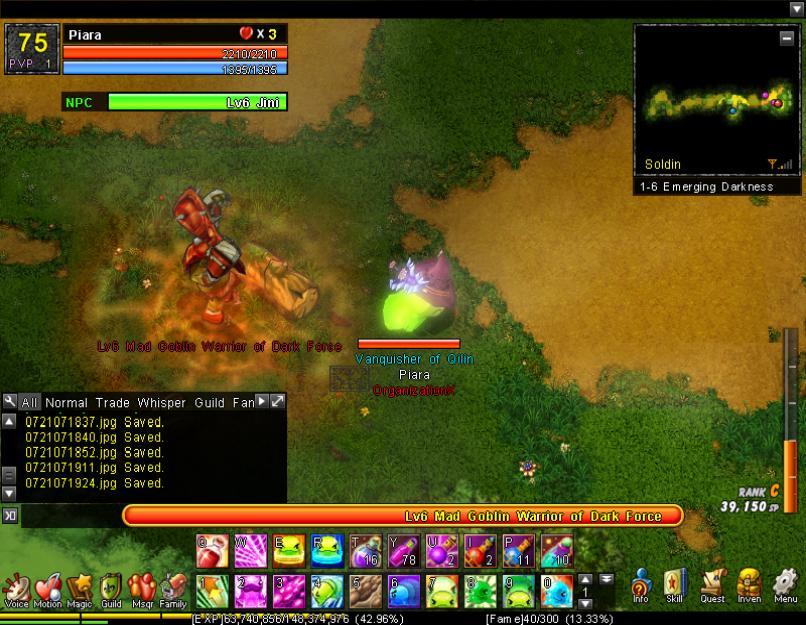 Ground Fire (1-6H)