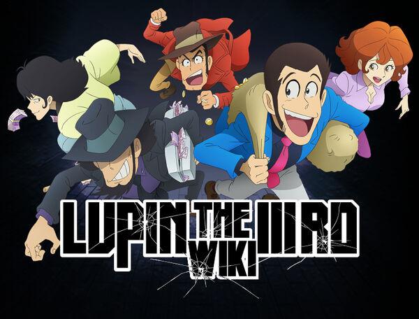 Lupin II Wiki Logo