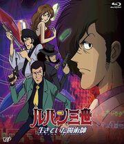 Lupin III Ikiteita Majutsu-shi BLU-RAY
