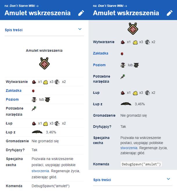 DSWiki_Obiekt_Mercury.png