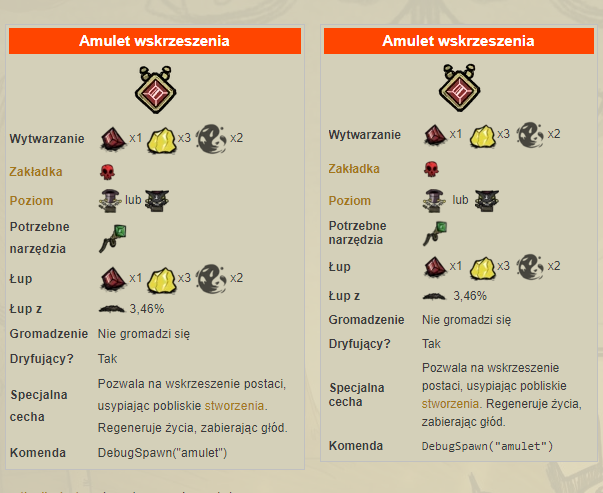 DSWiki_Obiekt_Oasis.png