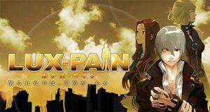 Lux Pain MainPage