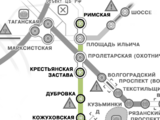 Конфедерация Печатников