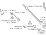 Фермы и фактории (Киев)