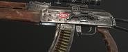 AK-103 (назв)