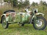 Урал (мотоцикл)