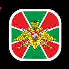 Borders (Tomsk)